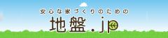地盤.jp